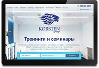 """Korsten group"""